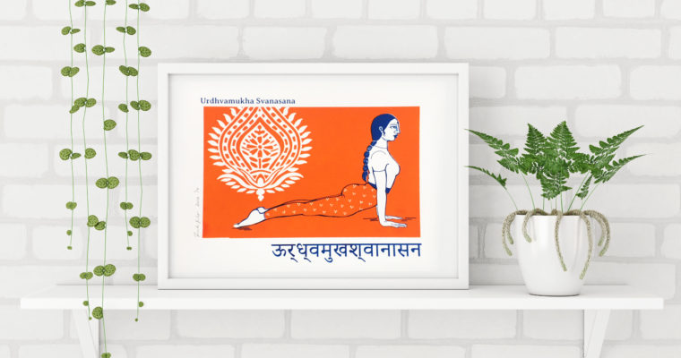 The Printmaking Yogini