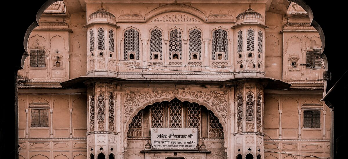 Moving to Jaipur and rediscovering herself